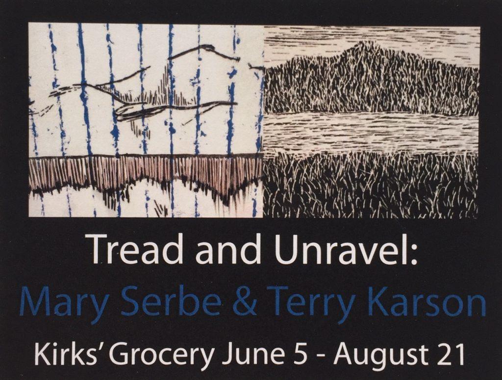 Tread and Unravel Exhibit